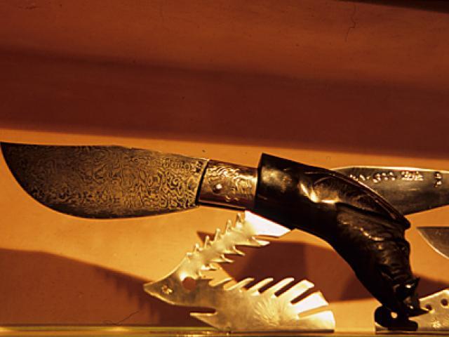 Museo del Coltello Sardo