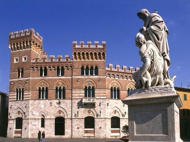 Palazzo della Provincia - Grosseto
