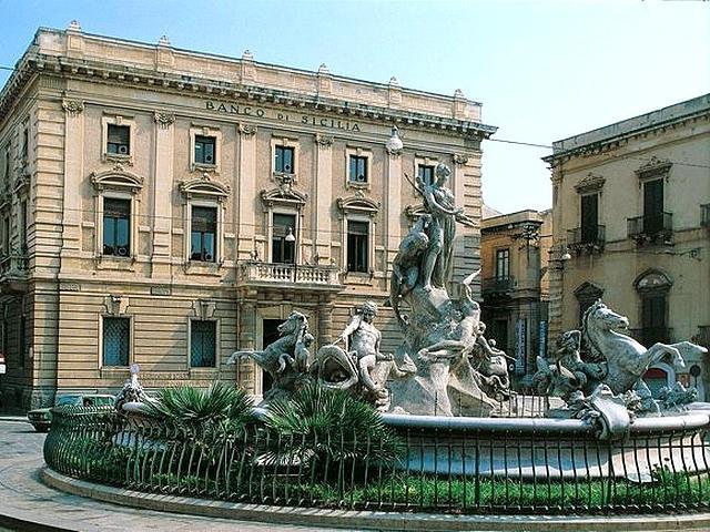Fontana di Artemide - Siracusa