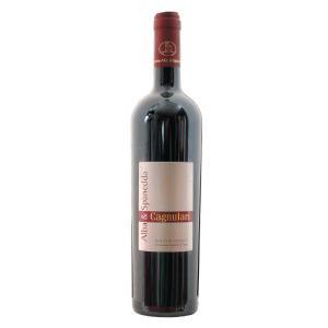 Vino rosso - Cagnulari
