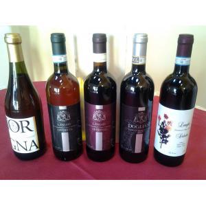 Offerta 5 bottiglie Cantina Chiarla
