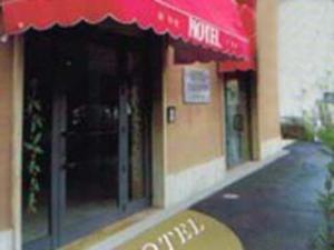 Hotel Paradiso Ristorante Il Saporetto- ingresso