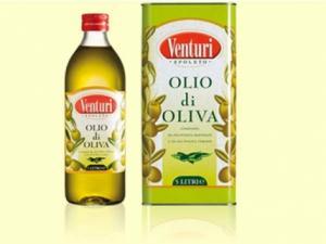 Bottiglia e lattina olio